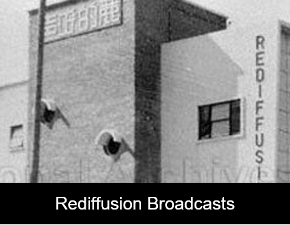 Rediffusion Broadcasts