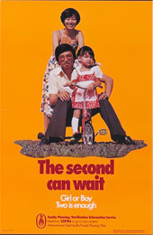 The Second Can Wait Poster