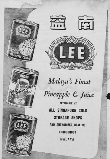 LEE canned pineapple juice advertisement