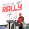 Lee Hsien Loong National Day Rally Speech 2012