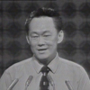 Lee Kuan Yew speech 1972