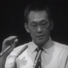 Lee Kuan Yew National Day Rally Speech 1973