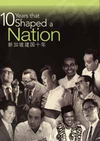 10 Years That Shaped a Nation