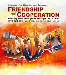 Milestones of the China-Singapore Connection: Friendship and Cooperation, Growing from Strength to Strength, 1965-2010
