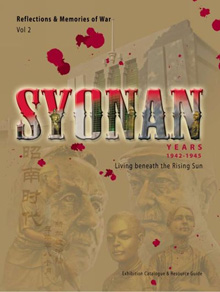Reflections & Memories of War Volume 2: Syonan Years (1942 - 1945)