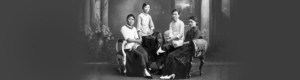 Studio photograph of four chinese women, 1910