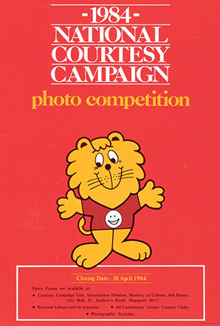 National Courtesy Campaign 1984 Photo Competition