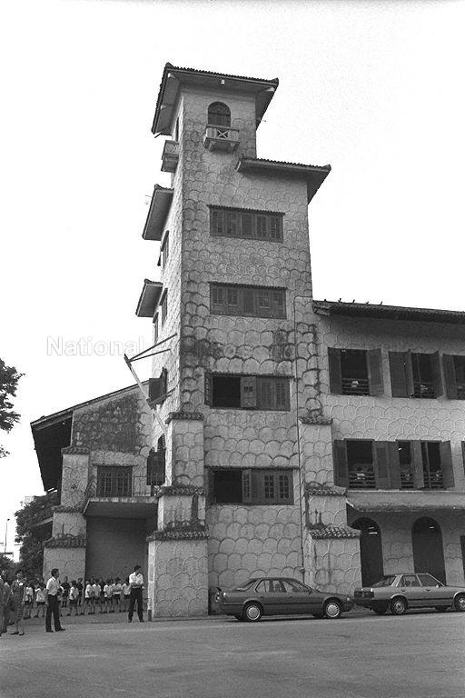 Lim Teck Kin Tower, built in 1952, at St Andrew's School at Francis Thomas Drive