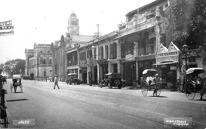 High Street in the 1920s. Source: National Archives