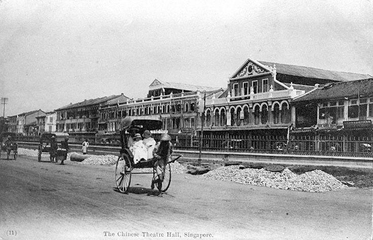 The Chinese Theatre Hall at Eu Tong Sen Street was known as the Heng Wai Sun Theatre Hall. After 1922, it was known as Sing Phing Theatre Hall.