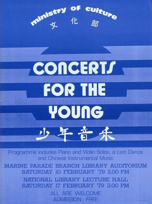 Concerts for the Young : piano and violin solos, a lion …