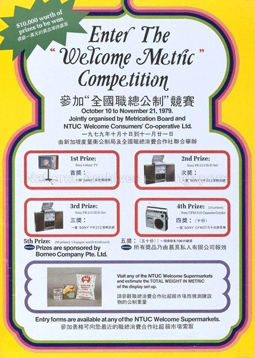 Enter the 'Welcome Metric' competition  : October 10 to November 21, 1979.